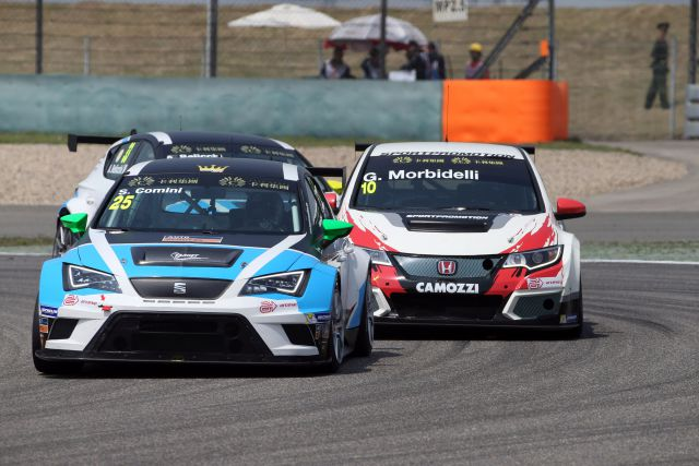 TCR Benelux - Picture TCR International Series