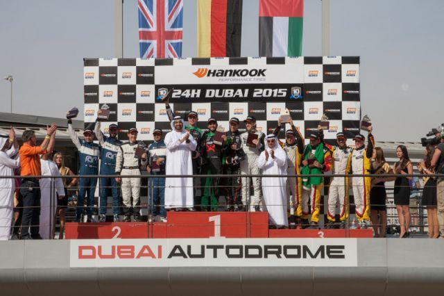 Overall podium Hankook 24H DUBAI 2015